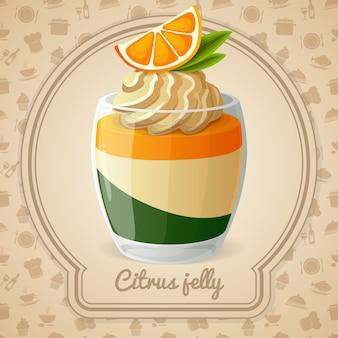 柑橘類のゼリーの図