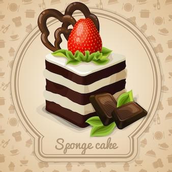 スポンジケーキのイラスト