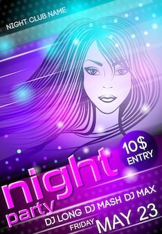 Шаблон плаката сексуальной девушки ночной вечеринки