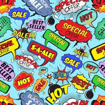 Бесшовные комиксов пузыри