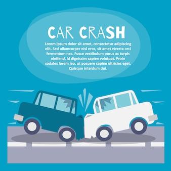 自動車事故のイラストテンプレート