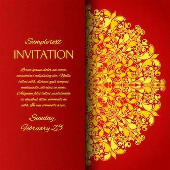 Красный орнамент пригласительный билет