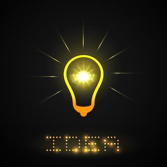 Идея лампочка