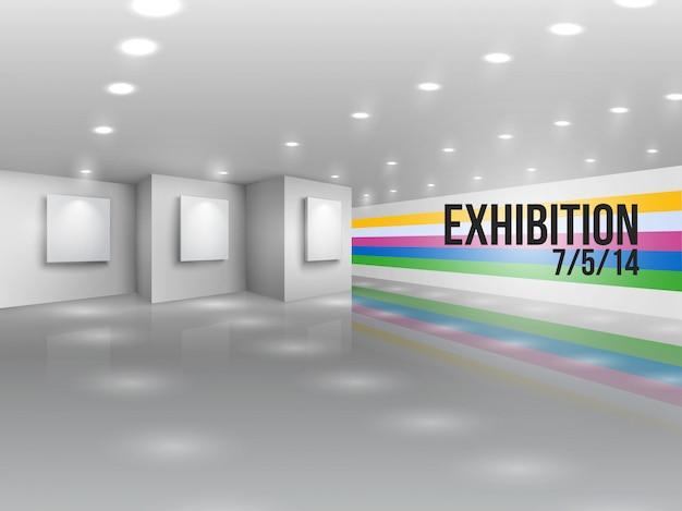 Объявление о выставке рекламное приглашение