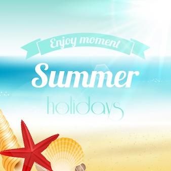 Летние каникулы отпуск плакат
