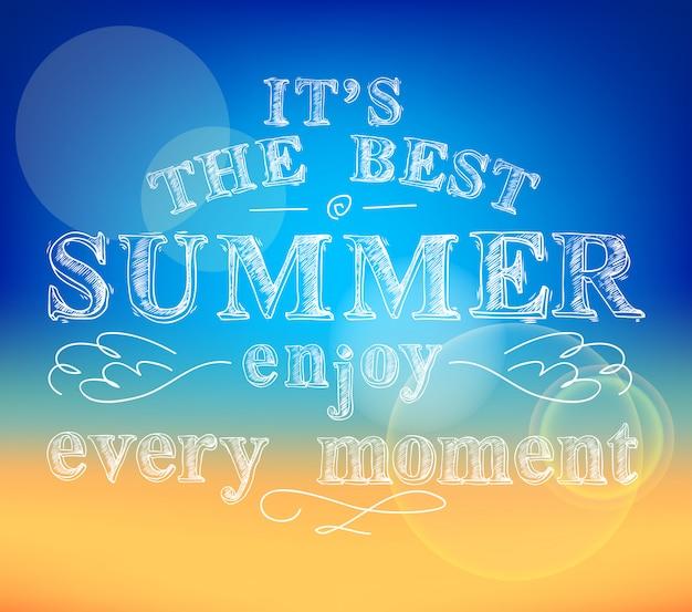 夏のポスターを楽しむ