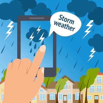 天気スマートフォン嵐