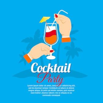 Коктейльная вечеринка постер