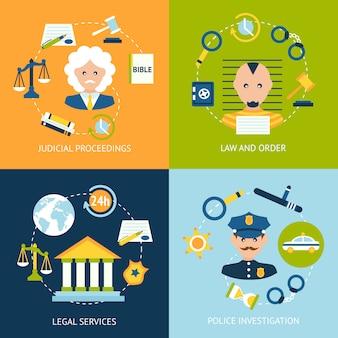 法律フラットアイコンセット