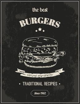 最高のハンバーガー、ハンバーガーポスターを印刷する準備ができて