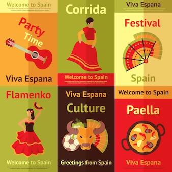 スペインのレトロなポスターセット