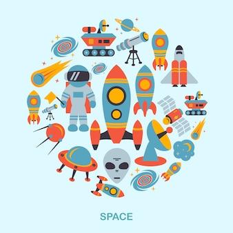 Космические элементы плоские