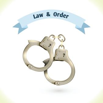法律の手錠