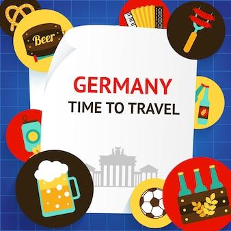 ドイツへ旅行する時間