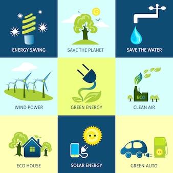 エコロジー概念セット