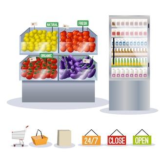 Супермаркет фрукты овощи