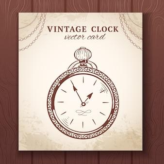 古いビンテージレトロなスケッチ懐中時計紙カードベクトルイラスト