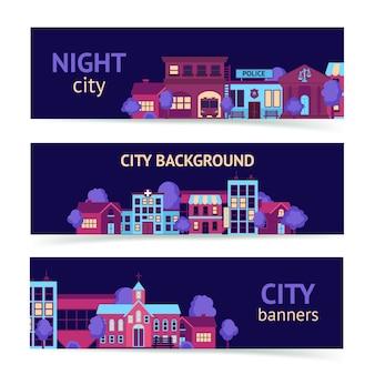 水平都市バナー