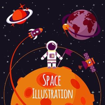 Космическая плоская иллюстрация
