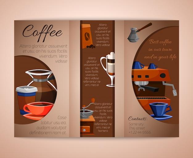 コーヒーパンフレット三つ折りテンプレート