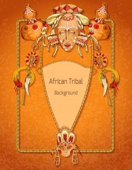 アフリカ色の背景