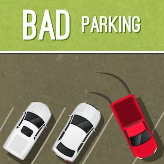 悪い駐車場のシーンの図