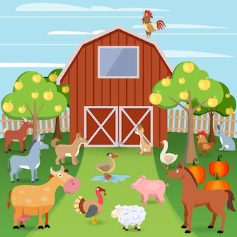 動物のいる農場