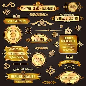 ヴィンテージデザイン要素ゴールデン。バッジ、ラベル、セパレーター装飾セット