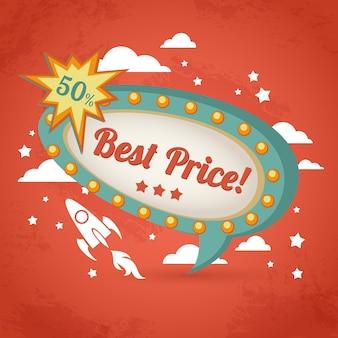 レトロな販売割引最高価格音声バブルプロモーションバナーベクトルイラスト