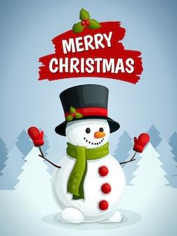 雪だるまのイラストとメリークリスマスのグリーティングカード
