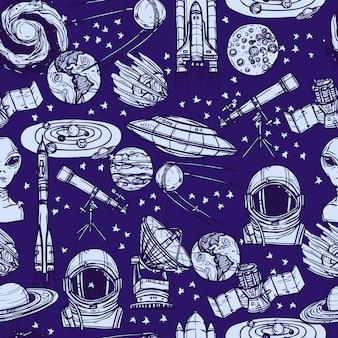 宇宙スケッチのシームレスパターン