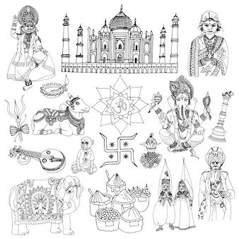 Набор эскизов индии