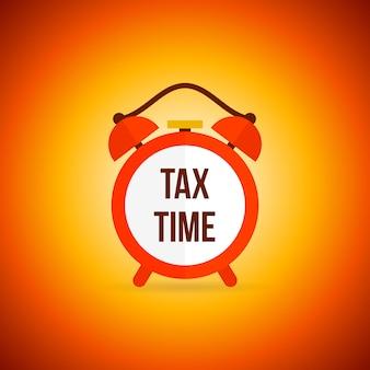 Налоговый будильник