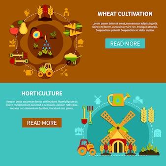 Коллекция баннеров для выращивания пшеницы