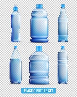 プラスチック製のボトルの透明なアイコンセット