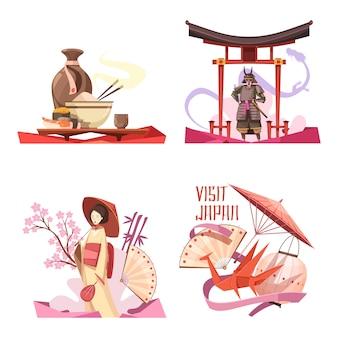 Посещение японии композиции ретро мультфильм