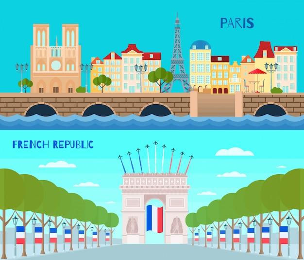 Горизонтальные баннеры франции с символами французской республики плоской изолированные векторная иллюстрация