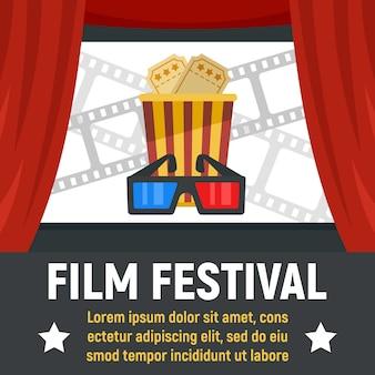 映画祭コンセプトバナーテンプレート、フラットスタイル