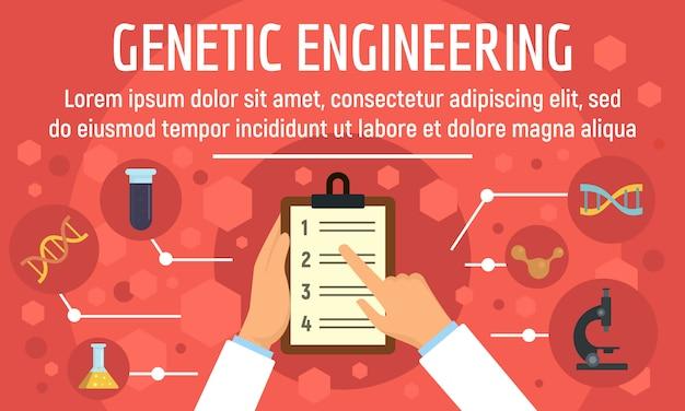 Генная инженерия концепция баннер шаблон, плоский стиль