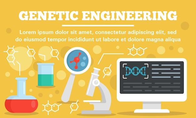 ラボ遺伝子工学概念バナーテンプレート、フラットスタイル