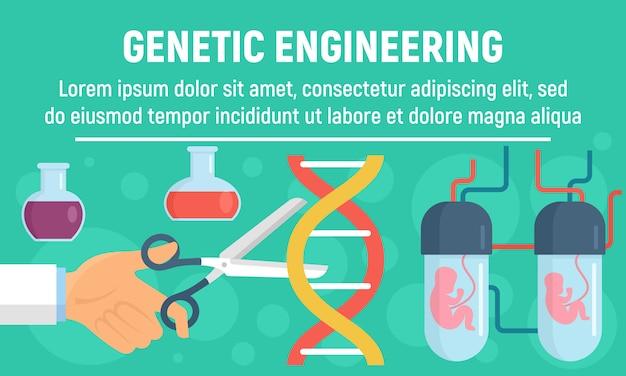 遺伝子操作コンセプトバナーテンプレート、フラットスタイル