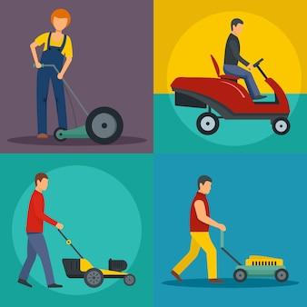 芝刈り機サービス
