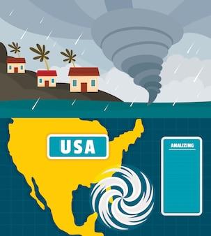 ハリケーンの嵐