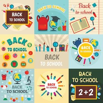学校に戻る子供用具用品の背景