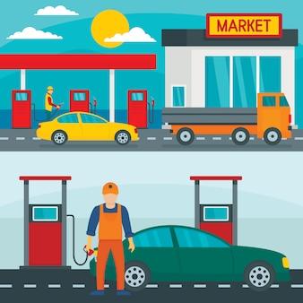 ガソリンスタンドのガス