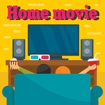Домашнее кино концепции фон, плоский стиль