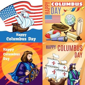 コロンブス記念日バナーセット。コロンバスの日の漫画イラスト