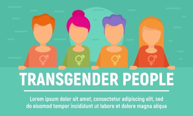 トランスジェンダーの人々のバナー