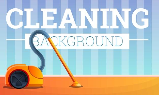 Иллюстрация концепции уборки дома, мультяшном стиле