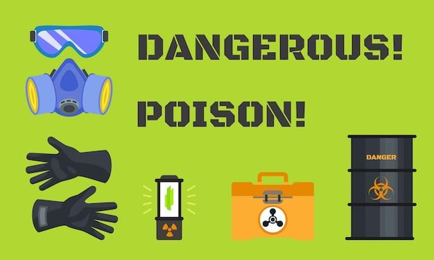 危険な毒概念バナー、フラットスタイル。